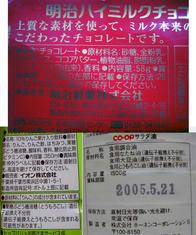 tinyReportsIMG_I20091113003422.jpg